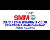 AVC Womens Club 2018